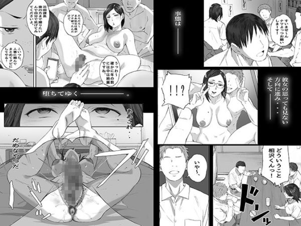 アラフォー処女の花田さん 無料zip
