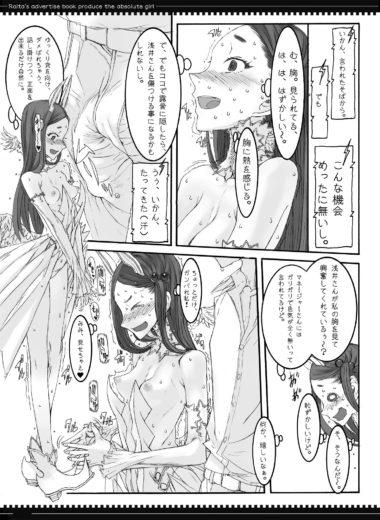 魔法少女総集編2 無料ダウンロード