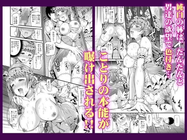 コトリのハナシ総集編ダウンロード